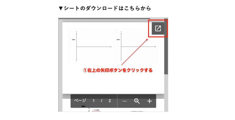 f:id:shukatu-man:20201114201012p:plain