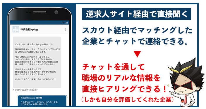 f:id:shukatu-man:20201212110635j:plain