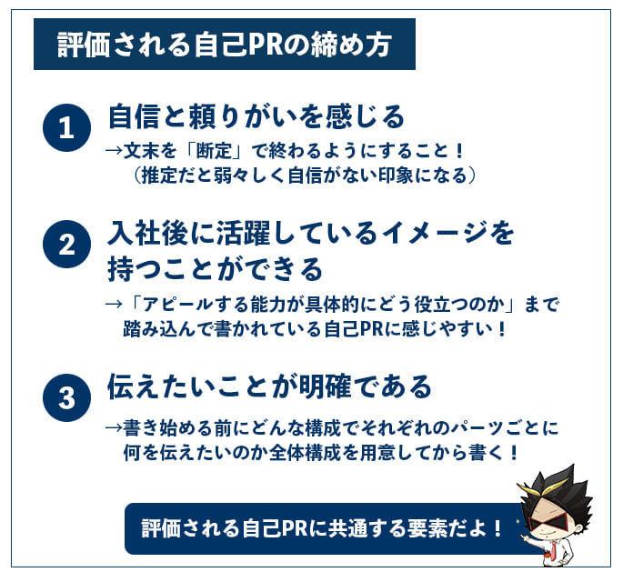 f:id:shukatu-man:20201214114429j:plain