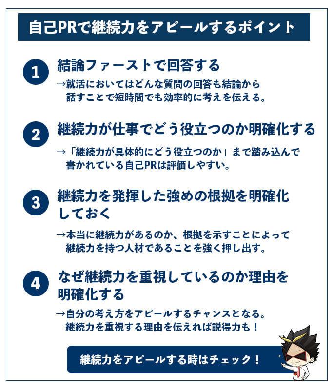 f:id:shukatu-man:20201220120524j:plain