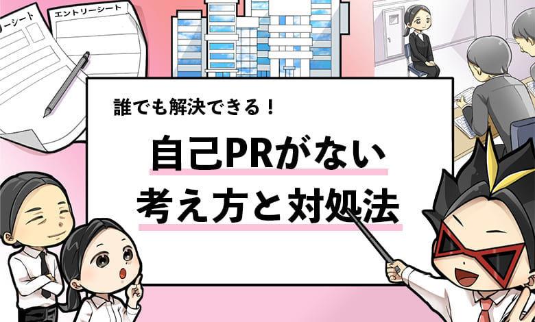 f:id:shukatu-man:20201227104853j:plain