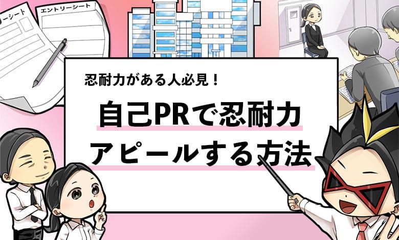 f:id:shukatu-man:20210101094745j:plain