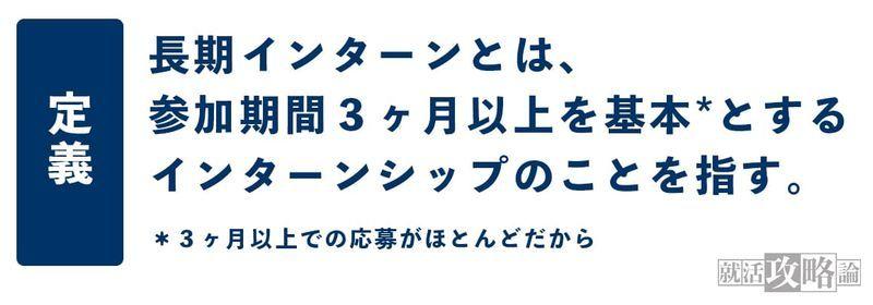 f:id:shukatu-man:20210106110933j:plain