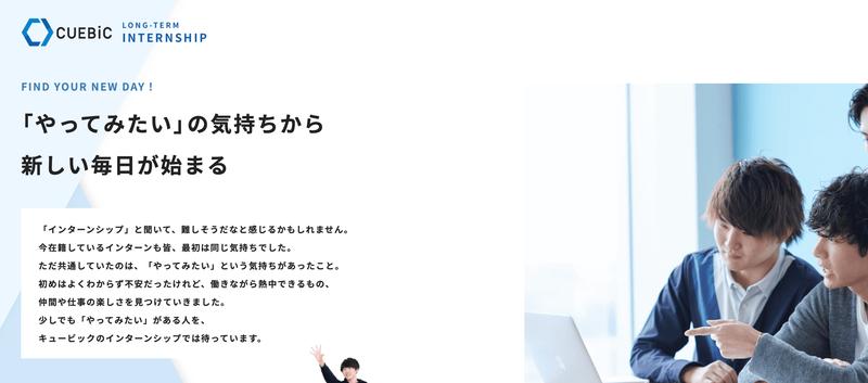 f:id:shukatu-man:20210107113404p:plain