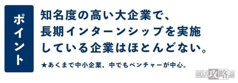 f:id:shukatu-man:20210107121050j:plain