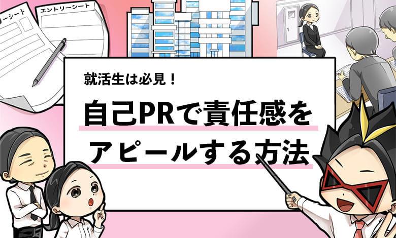 f:id:shukatu-man:20210113143537j:plain