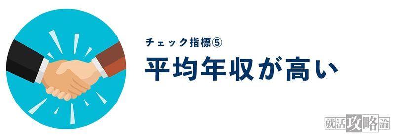 f:id:shukatu-man:20210115183443j:plain