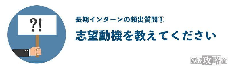 f:id:shukatu-man:20210117135622j:plain