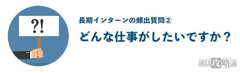 f:id:shukatu-man:20210117135627j:plain