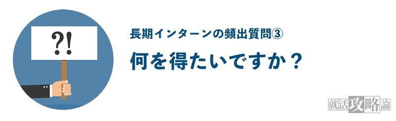 f:id:shukatu-man:20210117135633j:plain