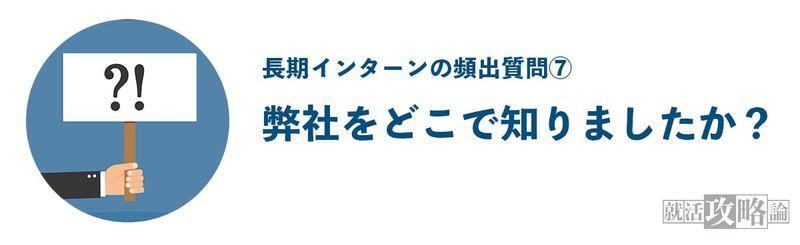 f:id:shukatu-man:20210117135656j:plain