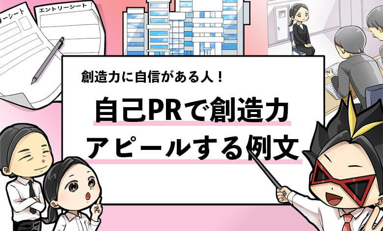 f:id:shukatu-man:20210123171418j:plain