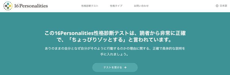 f:id:shukatu-man:20210218101058p:plain