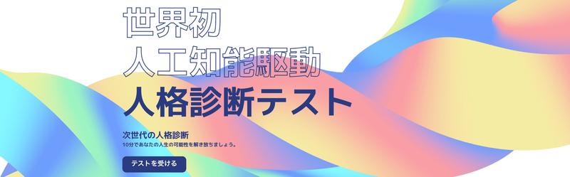 f:id:shukatu-man:20210218101105p:plain