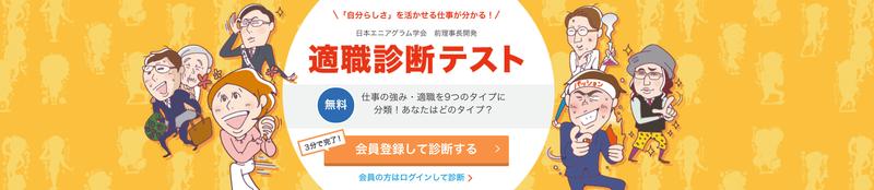 f:id:shukatu-man:20210218101125p:plain