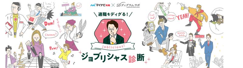 f:id:shukatu-man:20210218101131p:plain