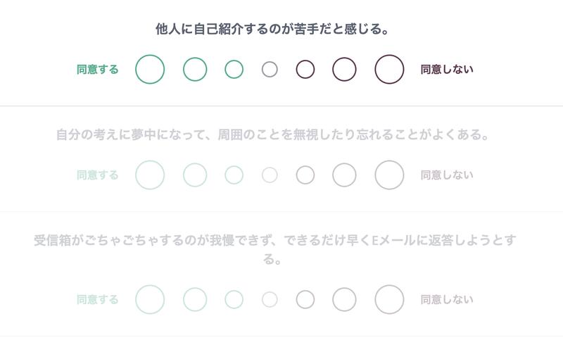 f:id:shukatu-man:20210219224807p:plain