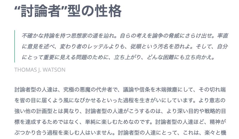 f:id:shukatu-man:20210219224819p:plain
