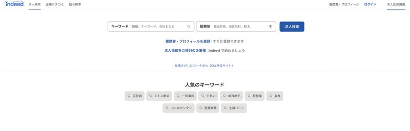f:id:shukatu-man:20210404113247p:plain