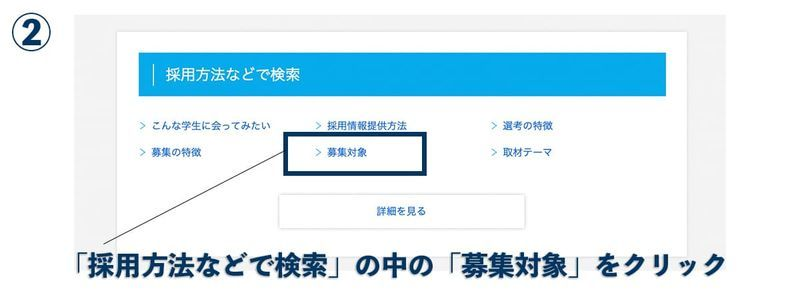 f:id:shukatu-man:20210411112124j:plain