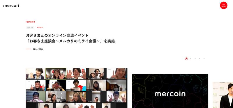 f:id:shukatu-man:20210413120329p:plain