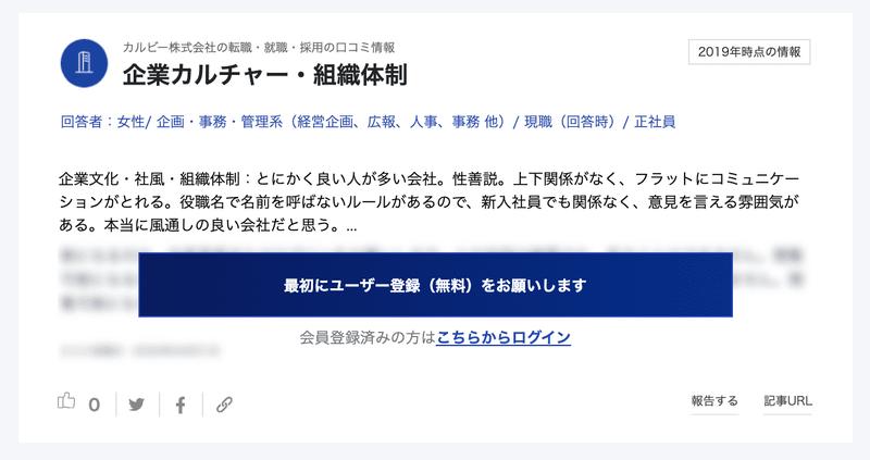 f:id:shukatu-man:20210520142601p:plain