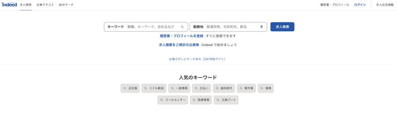 f:id:shukatu-man:20210803095024p:plain