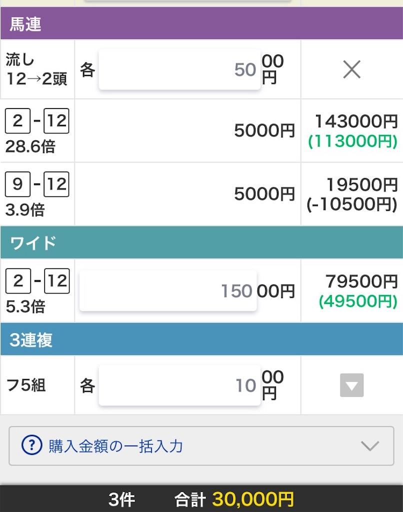 f:id:shuki1125:20170124231819j:image