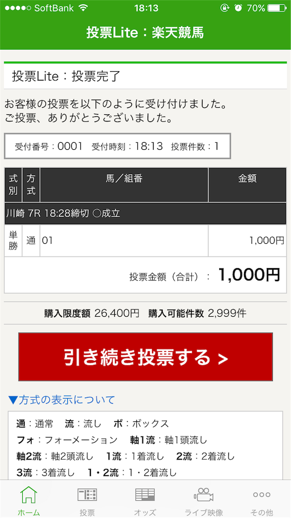 f:id:shuki1125:20170804181524p:image