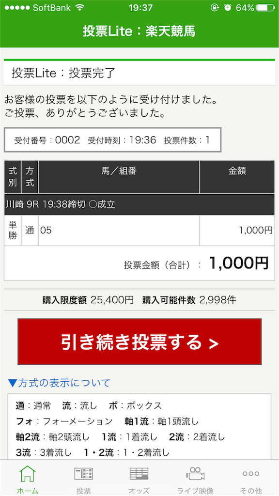 f:id:shuki1125:20170804193711p:image