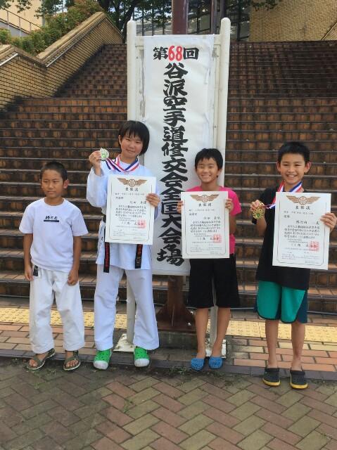 f:id:shukokaiitsukaichi:20170908093844j:image