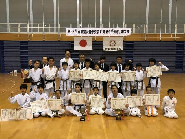 f:id:shukokaiitsukaichi:20180501094525j:image
