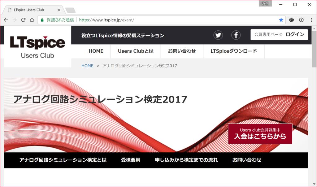 f:id:shukukei:20200907213817p:plain
