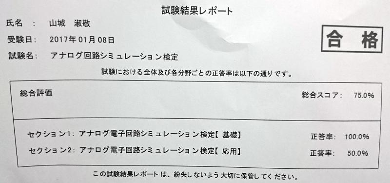 f:id:shukukei:20200907213938p:plain