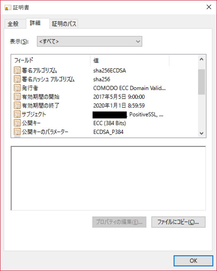f:id:shukukei:20200907214421p:plain