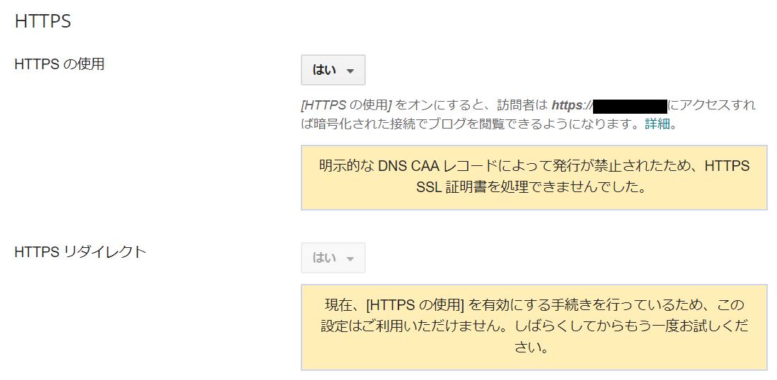 f:id:shukukei:20200907215928p:plain