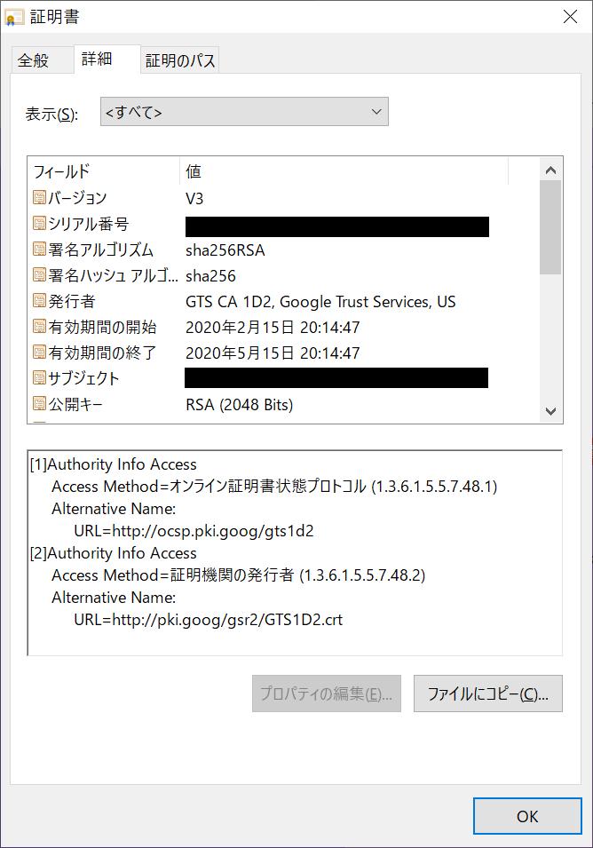 f:id:shukukei:20200907220317p:plain