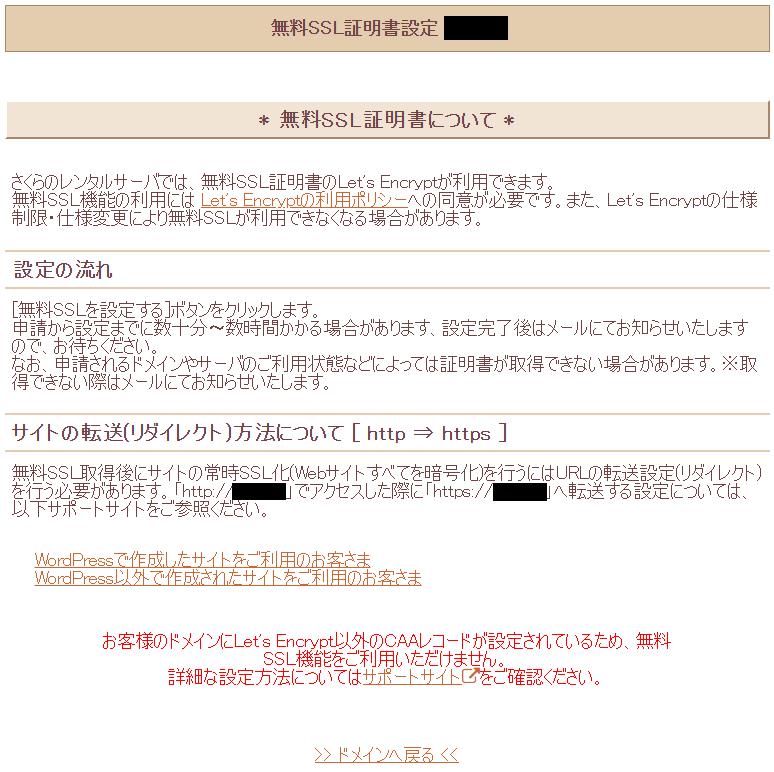 f:id:shukukei:20200907222521p:plain