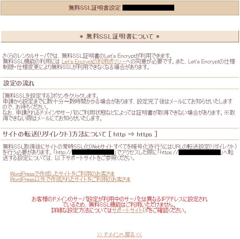f:id:shukukei:20200907222610p:plain