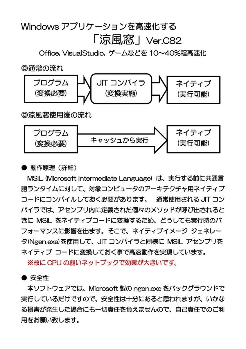 f:id:shukukei:20200912225322j:plain