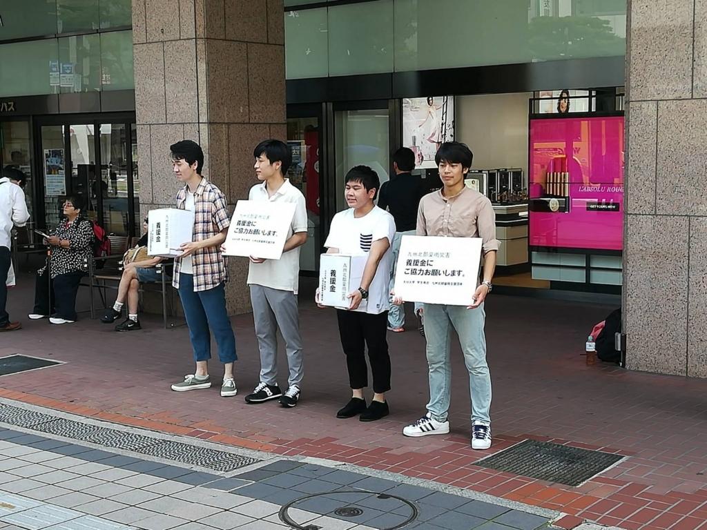 f:id:shukuri-oita-to-kumamoto:20170720102909j:plain