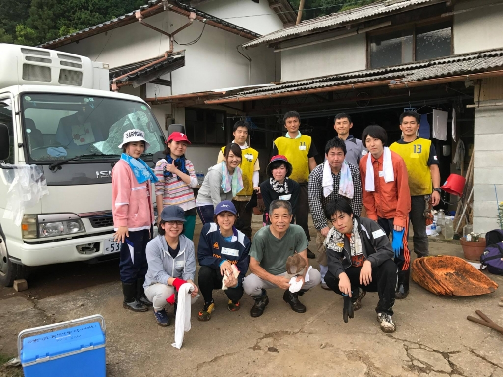 f:id:shukuri-oita-to-kumamoto:20170724230555j:plain