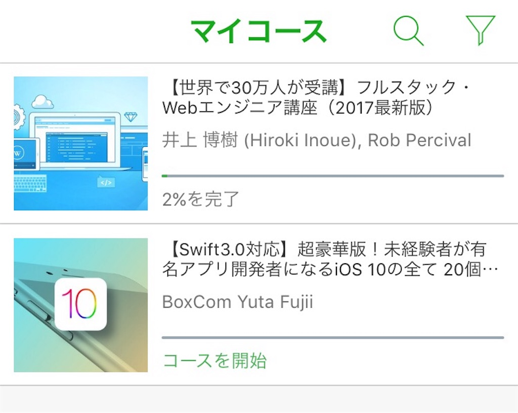 f:id:shukutama:20170512233925j:image
