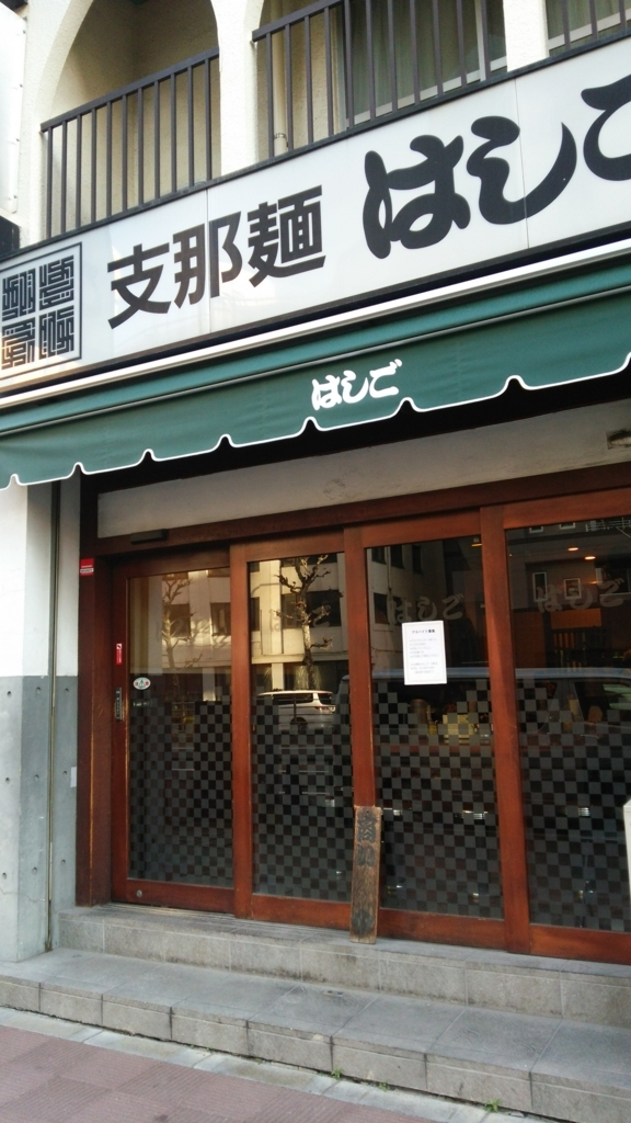 f:id:shukuzou:20161217224515j:plain