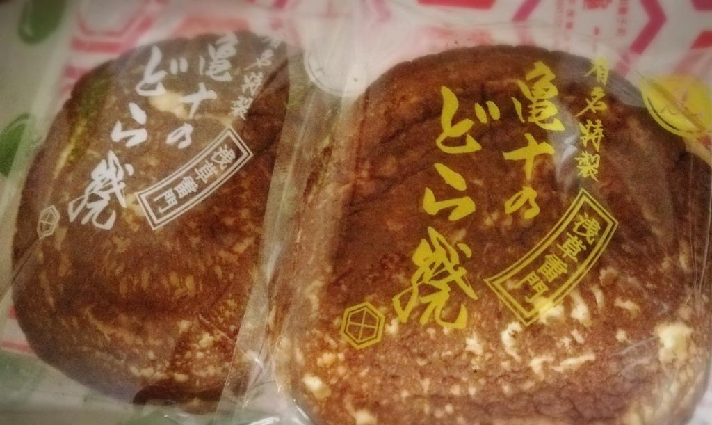 f:id:shukuzou:20170126103331j:plain