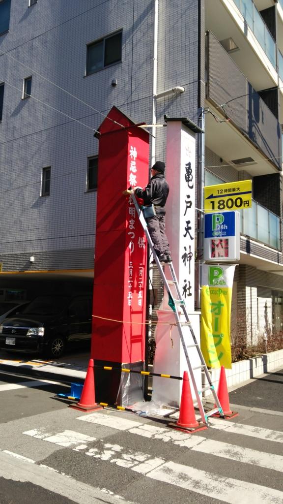 f:id:shukuzou:20170204213452j:plain