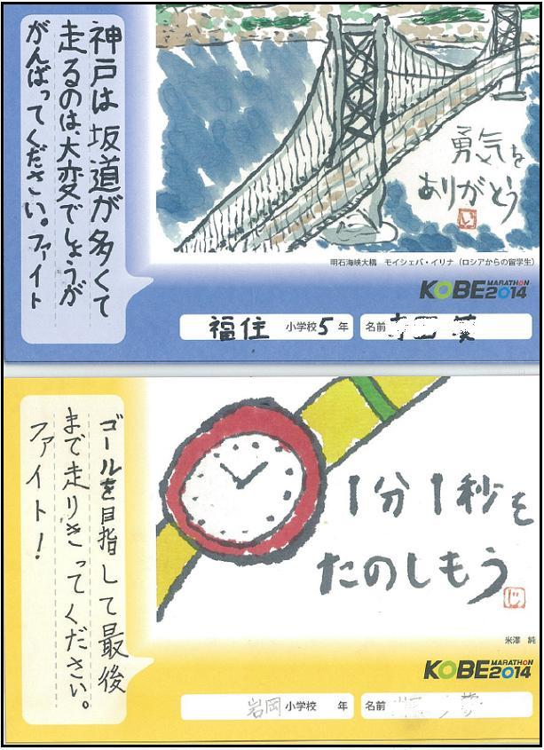 f:id:shukuzou:20170309093344j:plain