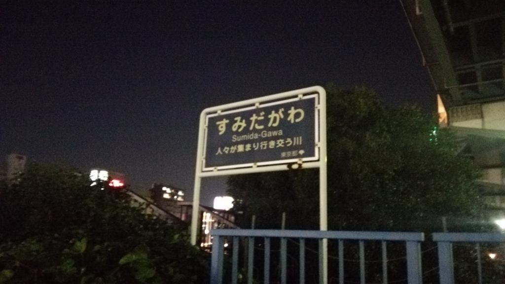f:id:shukuzou:20170330124225j:plain