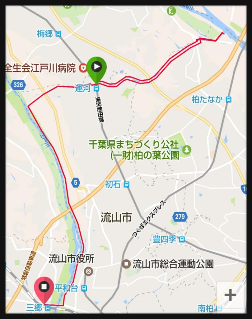 f:id:shukuzou:20170404191317j:plain