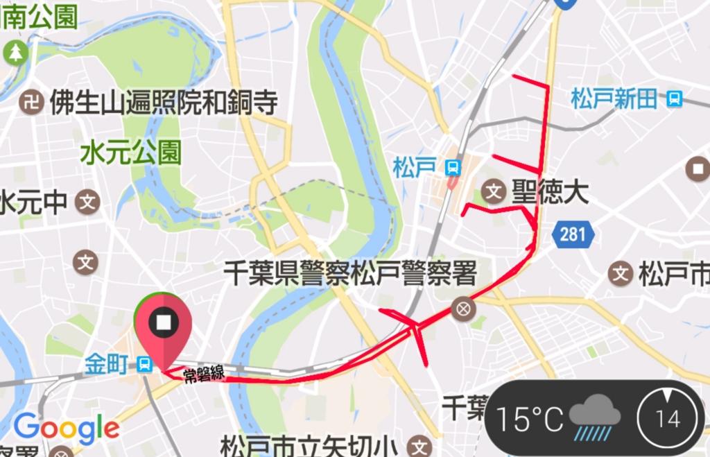 f:id:shukuzou:20170409135833j:plain